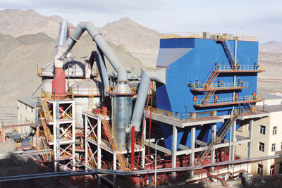 The sulphide ore processing plant at the Tanjianshan operations.