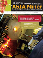 The ASIA Miner - May 2013, Golden Heritage, Focus on Central Asia, International Project Survey, Mine design tools