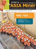 The ASIA Miner - March 2013, Mining Power, Focus on Indonesia, Australian Junior Miners, digital mapping solutions